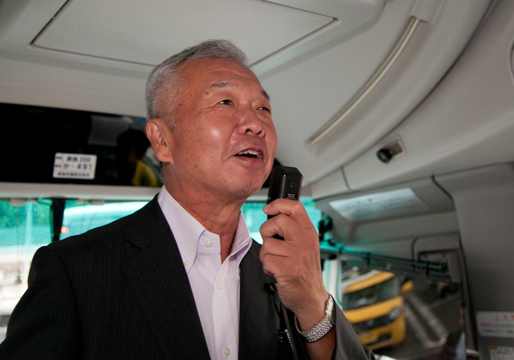 山本のぶあき – 2017.9.16 後援会主催「日帰り親睦バス旅行」