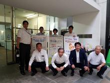 山本のぶあき – 2017.8 少子化対策・女性の活躍促進特別委員会 県内調査