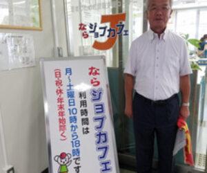 山本のぶあき – 2017.8 少子化対策・女性の活躍促進特別委員会2