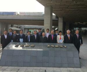 山本のぶあき – 2018.10 議会運営委員会 県外調査2
